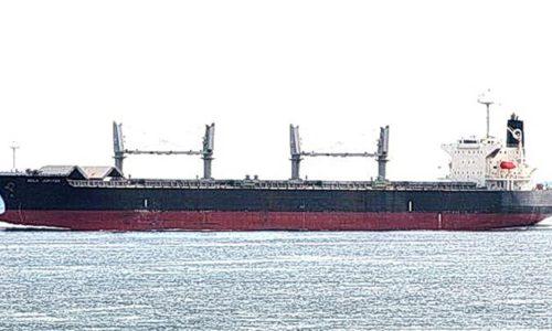 Bauxite bulker BULK JUPITER.