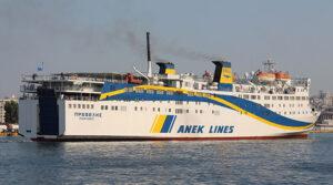 Die PREVELIS ist das kleinste und älteste Schiff in der ANEK Lines-Flotte.