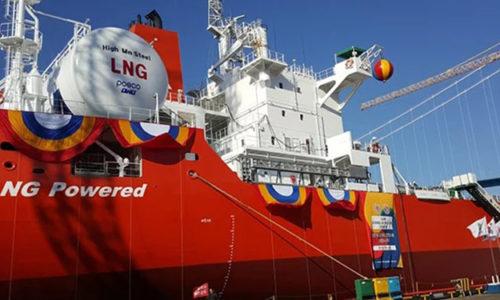 LNG-betriebener Massengutfrachter mit alternativer neuer Technologie für das LNG-Speichermaterial.