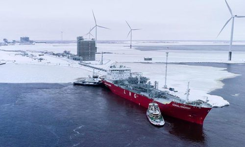 LNG-Carrier CORAL ENERGICE